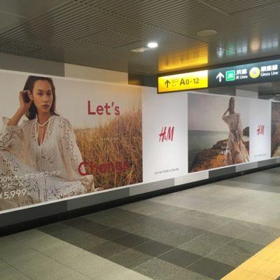 H&M 駅構内ポスター1