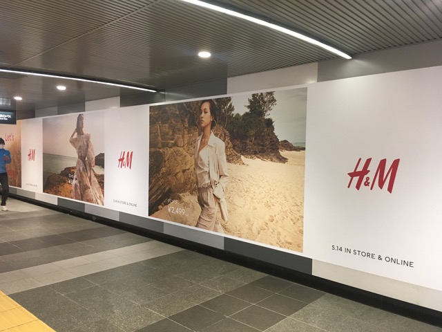 H&M poster2