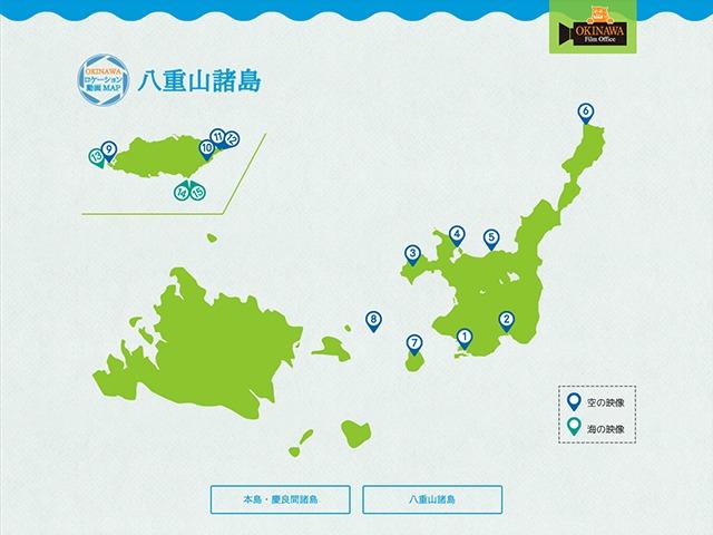 okinawaロケーションマップ 八重山